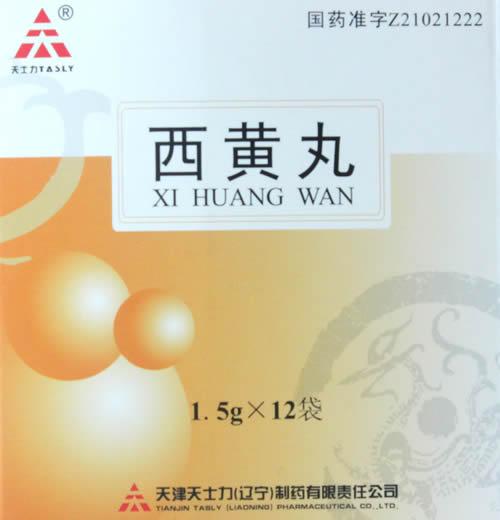 西黄丸(1.5克*12袋)